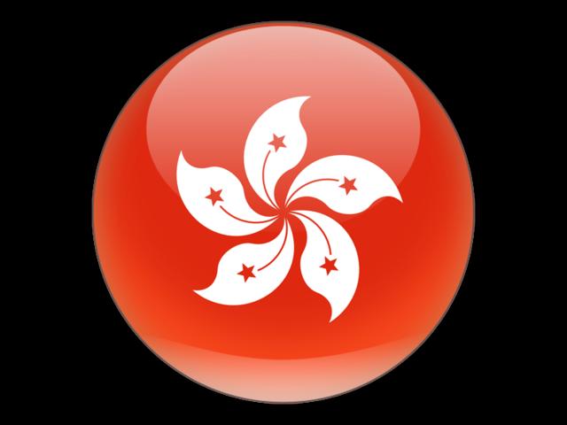 Thanh-lap-cong-ty-tai-Hong-Kong
